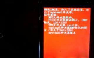 采用 RL78/G13 开发板控制DIY MP3...