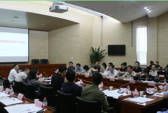 推进IPv6规模部署专家委召开扩大会议,推动下一代互联网产业发展