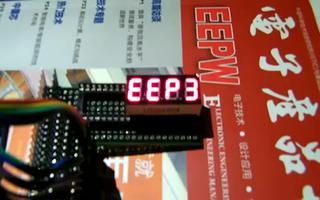 """通过连接RL78/G13开发板实现数码管动态显示""""LOVE+EEPW+LOVE"""