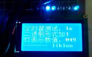 使用RL78/G13 开发板做定时器中断测试