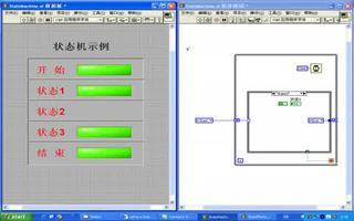 如何对状态机的程序进行灵活修改