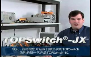 PI新产品系列介绍