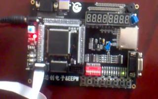 采用FPGA DIY开发板实现花样灯显示