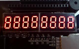 采用FPGA DIY开发板实现8个静态的数码管显示