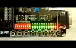 通过 FPGA DIY开发板实现LED闪烁功能