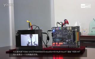 FPGA 视频传输的示范视频
