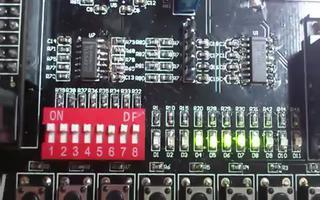 采用 FPGA DIY开发板实现流水灯功能
