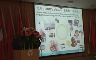 一场关于未来在你手中-ARM,数字世界架构提供商的演讲