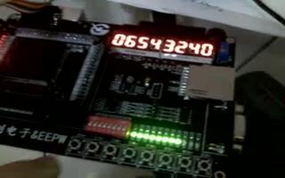 FPGA DIY开发板按键去抖