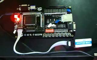 通过 FPGA-DIY开发板实现 LED 闪烁灯