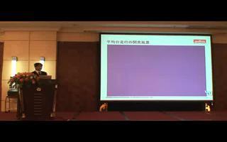 在广州举行的村田汽车电子元件技术交流会7