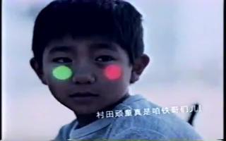 村田顽童机密龙8娱乐城官网揭秘之三年级学生篇