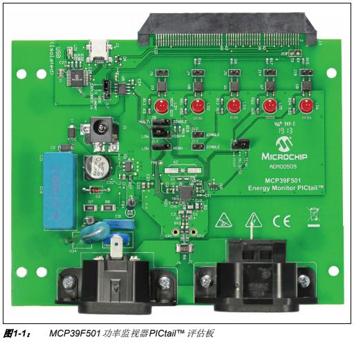 如何将MCP39F501功率监视器PICtail评估板用作MCP39F501的开发板概述