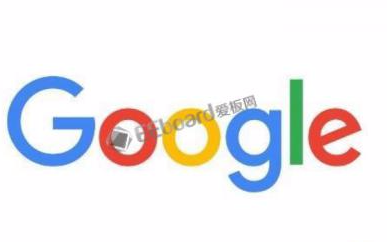 Google正在开发一款代号为A65的增强/混合现实头戴设备