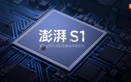 小米澎湃处理器将效仿华为麒麟,澎湃S2整体性能将...