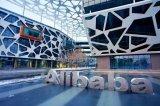 阿里巴巴是一家什么样的公司?是什么成就阿里梦想?