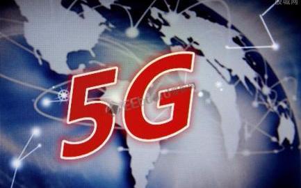 2024年,5G手机保有量将达到10亿台,将面临...