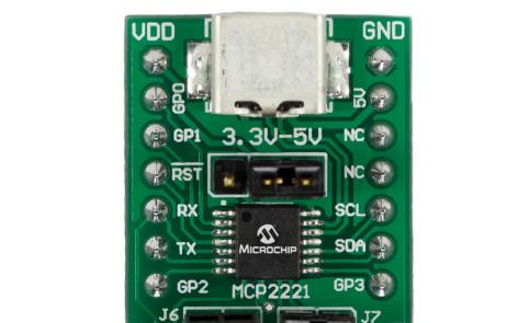 如何使用MCP2221转接模块作为开发工具在目标板上仿真和调试固件