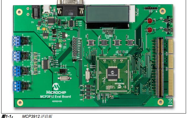 用于16位MCU的MCP3912 ADC评估板的详细中文资料概述