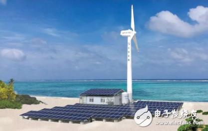 海岛微电网群的控制中心--永兴岛智能微电网已正式投入使用