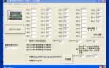 三菱梯形图pmw文件转51单片机运行的hex文件的应用程序和使用说明
