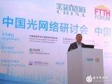 韦乐平:5G的竞争正演变为一场光纤基础设施的竞争