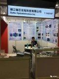 镓芯光电重点推出了针对两个水质应用的紫外传感产品