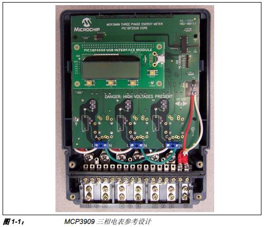 如何将MCP3909三相电表参考设计用作开发工具的详细中文资料概述