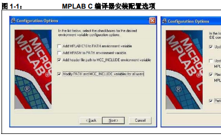 PICkitTM 3 Debug Express和C语言课程的详细资料概述