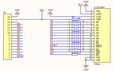 12864液晶模块转接原理图免费下载