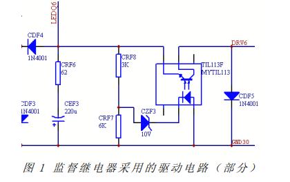 电炖蜗接线图