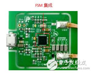 5W无线充电SoC方案有哪些 FSM、Drmos、Mos哪家强