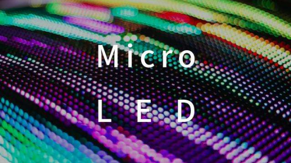 台湾几大面板厂商抢进Micro LED市场