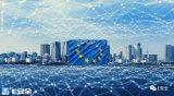 欧盟将针对信息和通信技术产品、服务和流程建立一个...