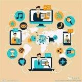 物联网技术在炼化行业的应用展望