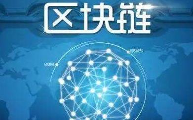韩国海关将纳入区块链清算系统,区块链受热捧概念股上涨