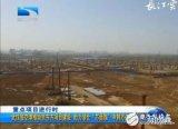 京东方武汉10.5代显示屏生产项目:完成总桩基工...
