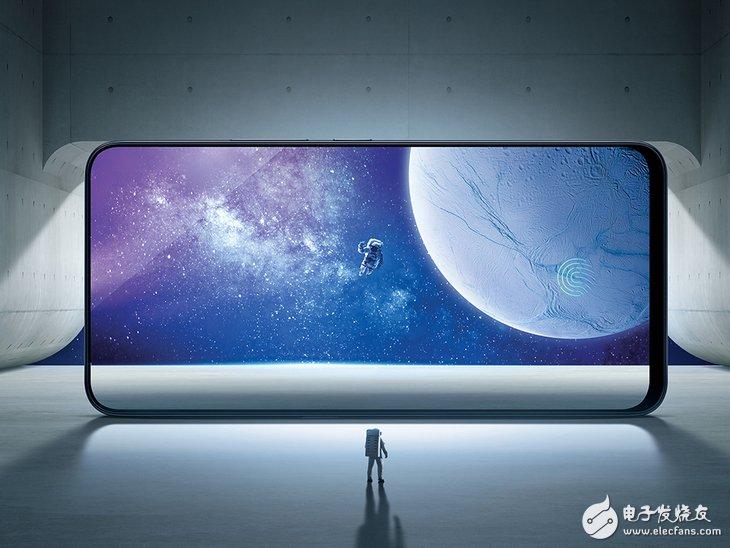 vivo上海新品发布会:vivo NEX屏占比超苹果三星?