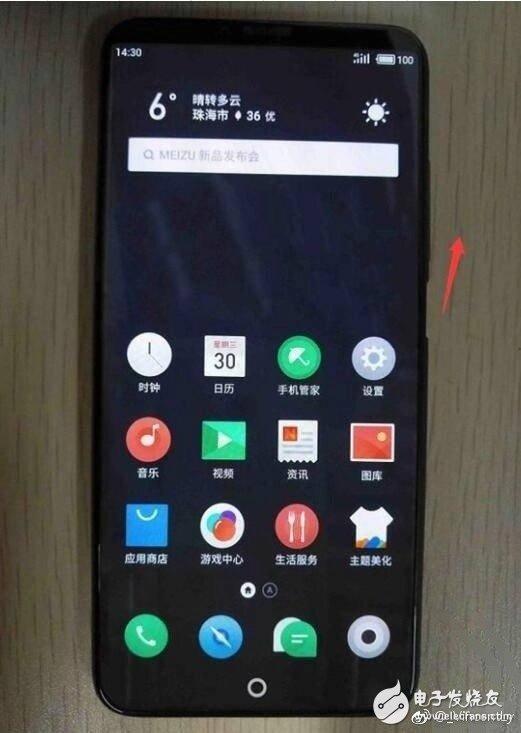 魅族15 plus谍照泄露:三面无边框设计 屏幕比例16:9
