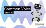 Mozilla使用开源Common Voice语音识别数据集进行多语言操作