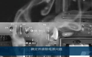 电源龙8国际娱乐网站培训课程——PI大学培训中心