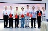 捷通华声公司与清华海峡研究院就加强深度合作