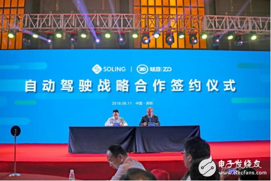 索向未来,智享出行——记索菱2018新品发布暨上市三周年庆典