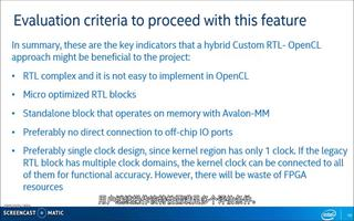 如何为 OpenCL  库将 verilog 封装打包