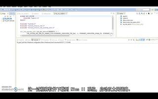 用以太网 Ping的方式对  MAX10 FPGA 开发套件进行测试