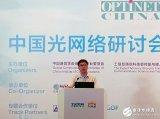 中国移动:10G GPON已经在10个省公司试点...