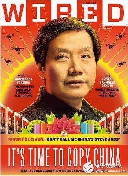 小米促进了中国制造的质量标准,将帮助中国制造摆脱山寨的形象