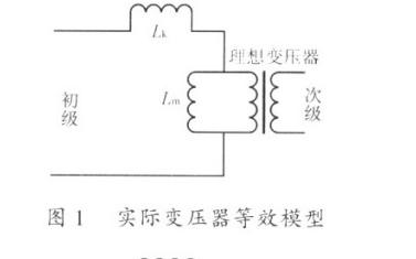 有效的反激钳位电路设计方法RCD钳位电路的参数设计详细资料概述
