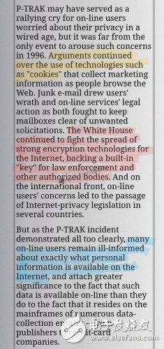 时隔 22 年,那些依然存在的互联网几大痼疾