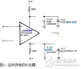 在运放电路设计中如何降低电源噪声?